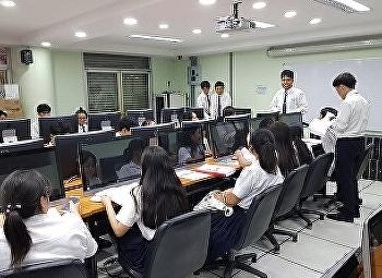 เตรียมความพร้อมทางวิชาการ สาขาวิชาคอมพิวเตอร์ธุรกิจ ประจำปีการศึกษา 2561