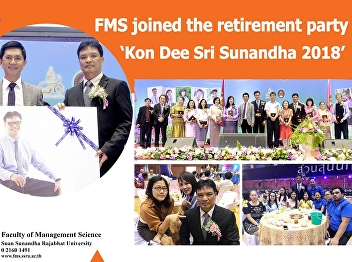 """FMS joined the retirement party for affairs """"Kon Dee Sri Sunandha 2018"""""""