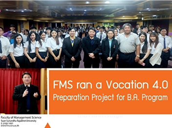 FMS Ran a Vocation 4.0 Preparation Project for Undergraduate Students in Business Administration Program