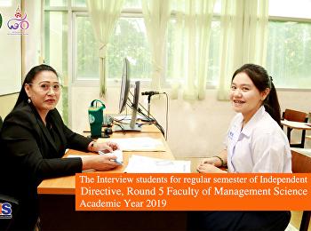 บรรยากาศการสอบสัมภาษณ์นักศึกษา ภาคปกติ รอบที่ 5 การรับตรงอิสระ คณะวิทยาการจัดการ ประจำปีการศึกษา 2562