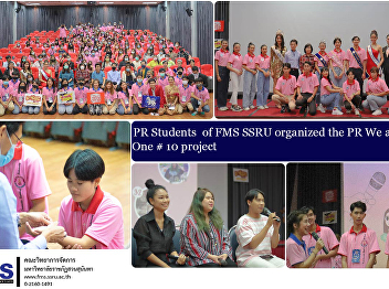 PR Students of FMS SSRU organized the PR We are The One # 10 project